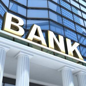 Банки Сусумана