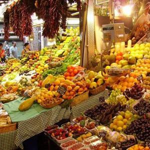 Рынки Сусумана