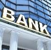 Банки в Сусумане