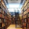 Библиотеки в Сусумане