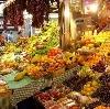 Рынки в Сусумане